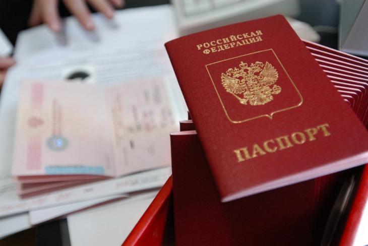 Как оформить заграничный паспорт