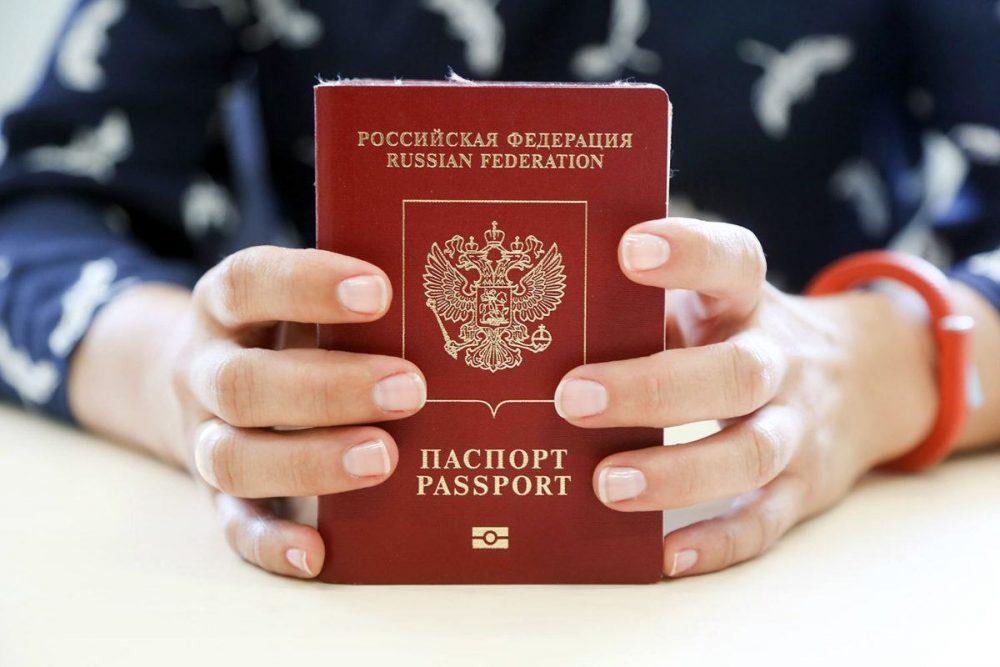 Куда можно поехать без загранпаспорта