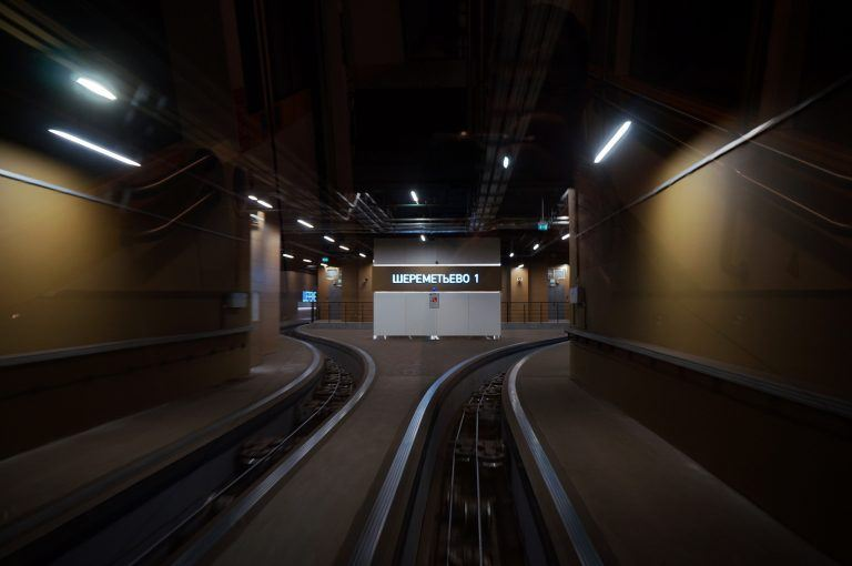 Межтерминальное метро в аэропорту Шереметьево