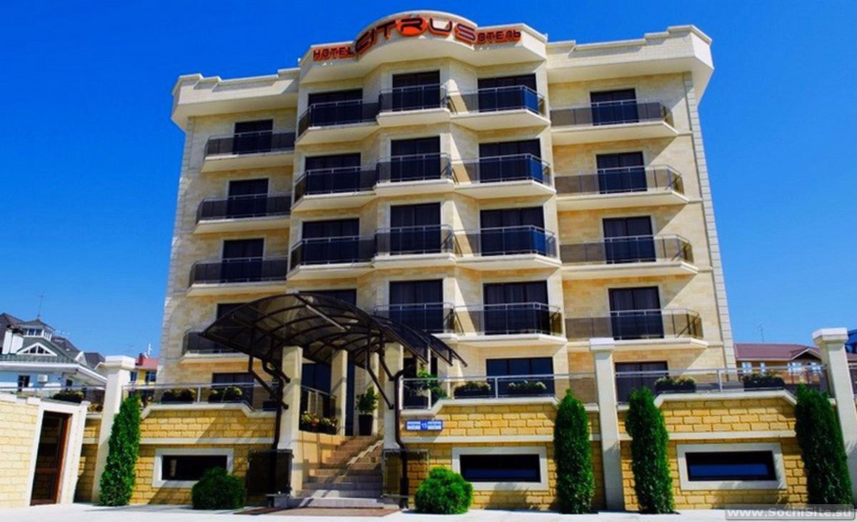 Отель Цитрус Адлер - один из лучших мини-отелей в Сочи