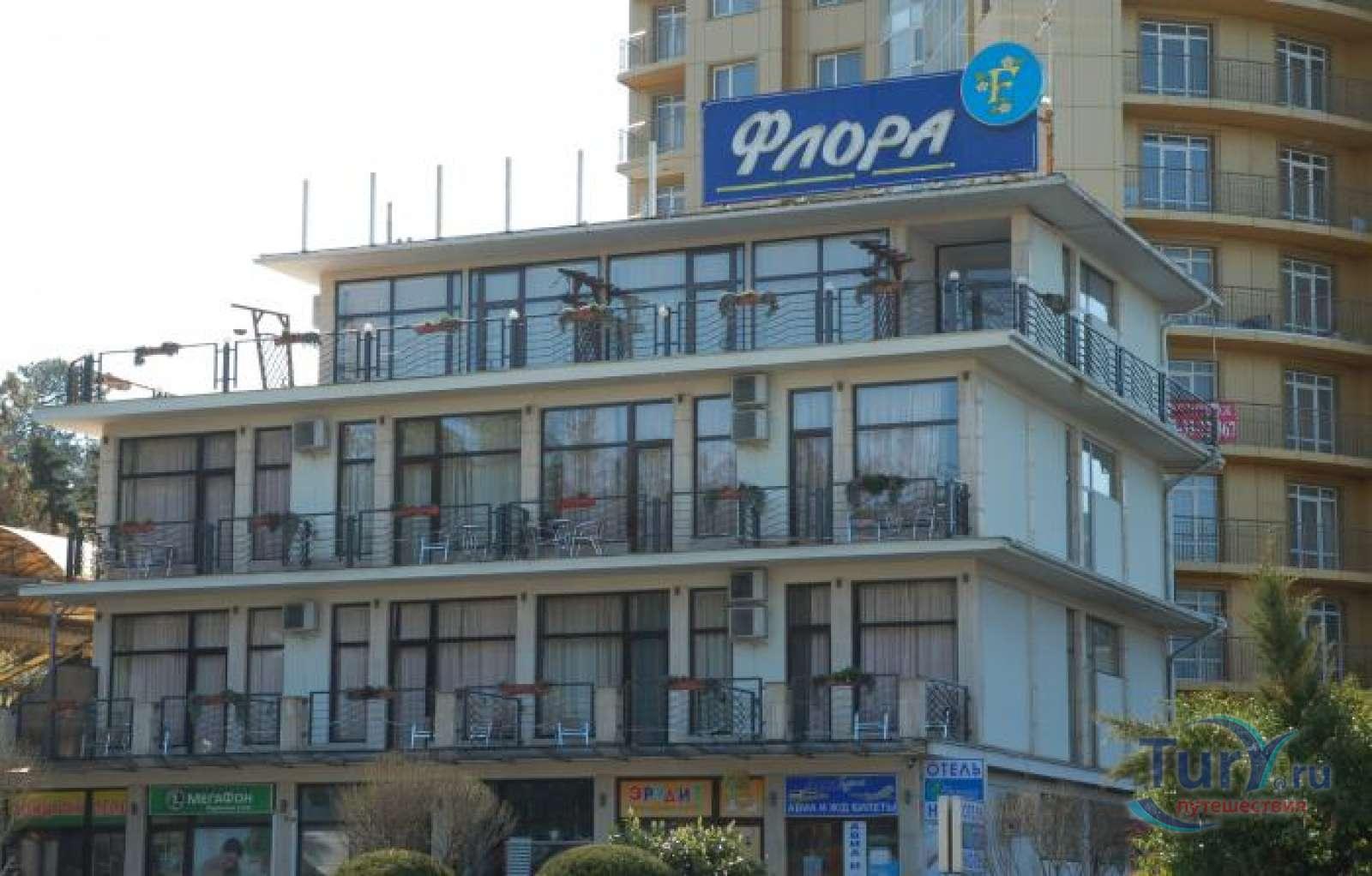 Flora private hotel Sochi / Флора частный отель Сочи 5* (Сочи городской  округ,Россия) описание отеля, цены на туры, отзывы с фото, бронирование  номеров