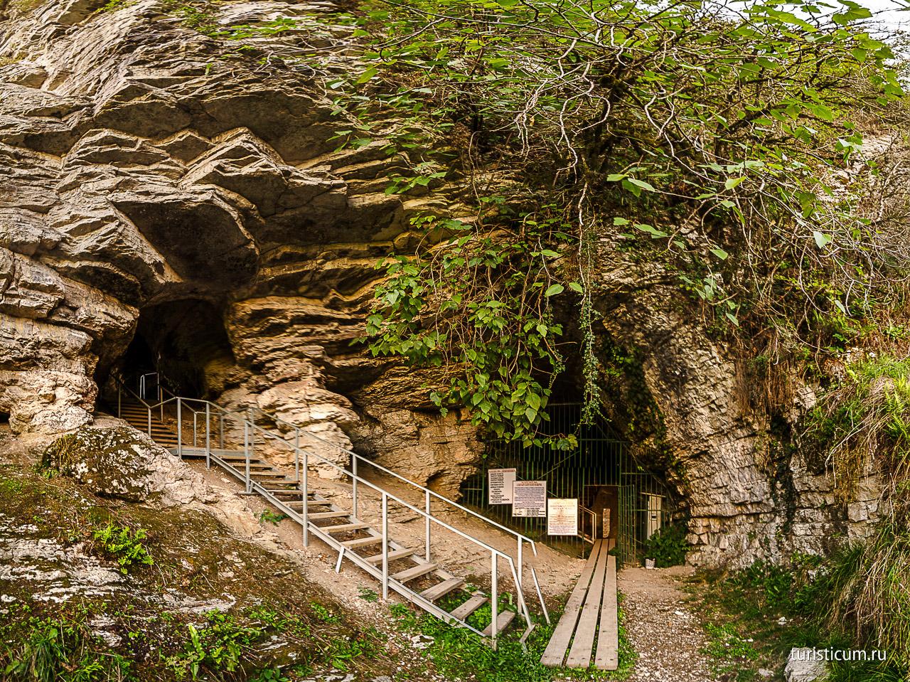 Ахштырская пещера в Сочи | Как добраться, история, фото