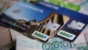 Дебетовая карточка МИР для кэшбэка