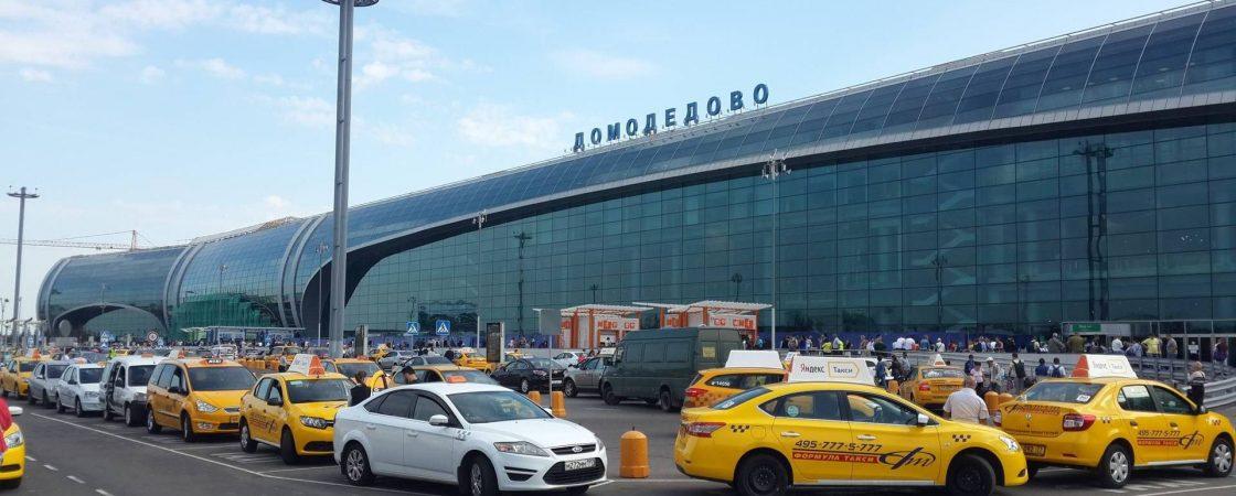 Как добраться до аэропортов Москвы