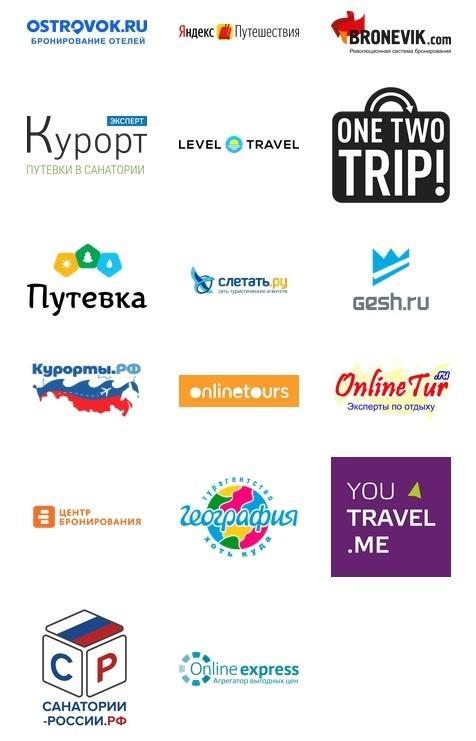 Купить тур нужно у одного из партнеров акции