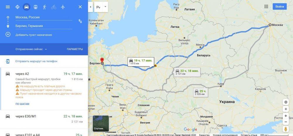 Маршрут поездки из Москвы в Берлин