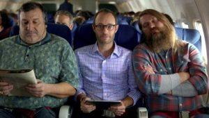 Места посередине в самолете