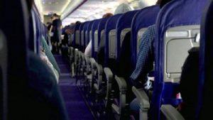 Места у прохода в самолете