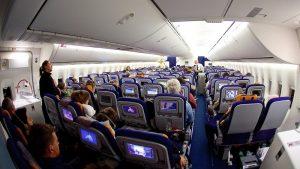 Места в хвостовой части в самолете