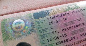 Шенгенская виза в Гемранию