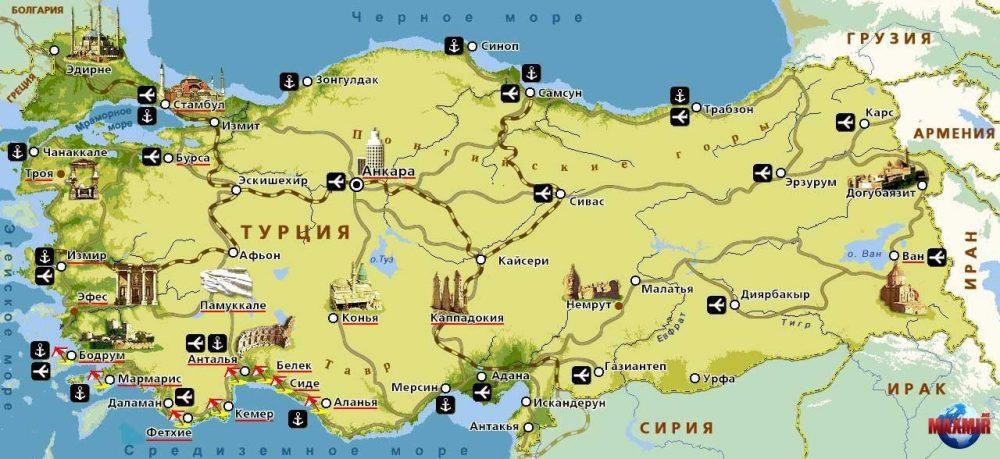 Туристическая карта Турции