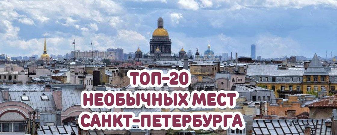 Что интересного можно посмотреть в Нижнем Новгороде за один день?